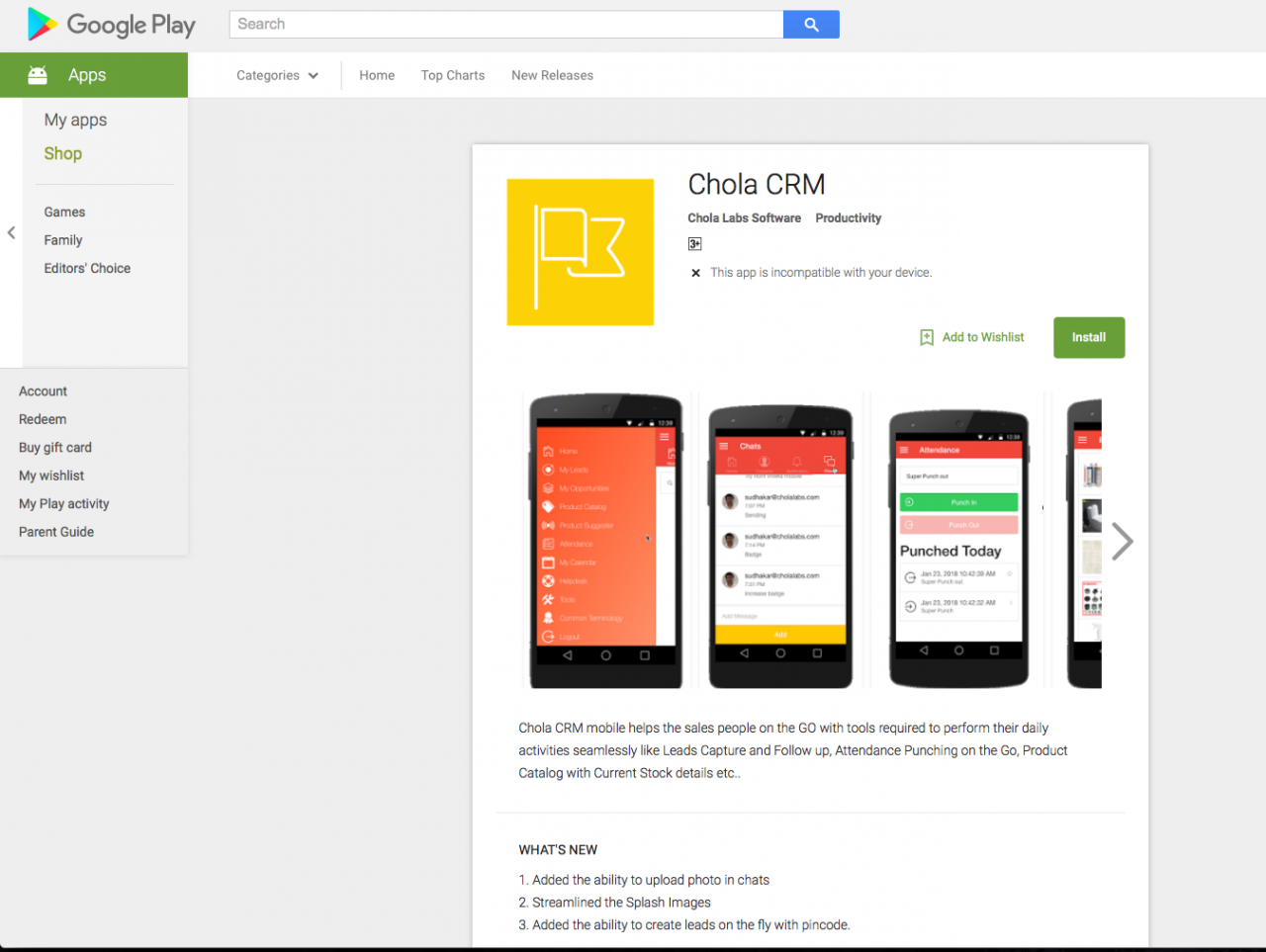 Chola CRM Mobile app launched on Google Play Store