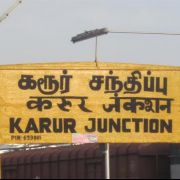 Karur Group